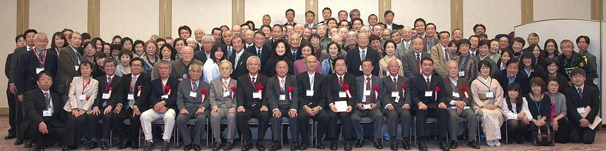 月日会60周年記念総会(2012年11月)