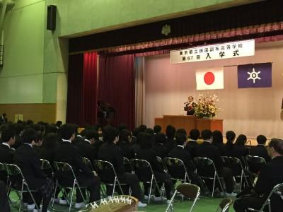 平成28年度入学式の開催