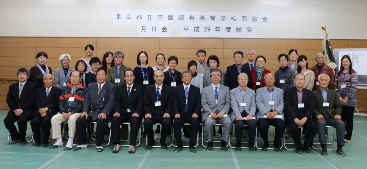 平成29年度総会・懇親会を開催